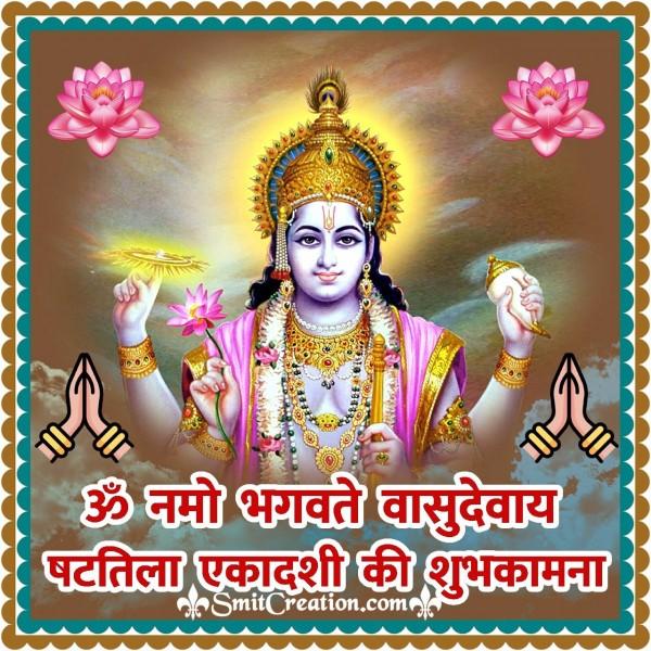 Shattila Ekadashi Hardik shubhkamna Vishnu Photo