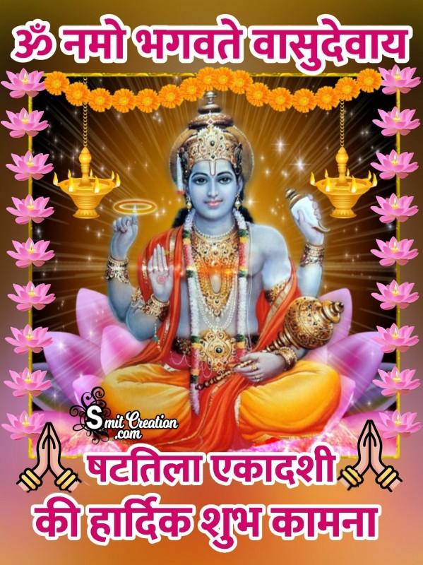 Shattila Ekadashi Hardik shubhkamnaye
