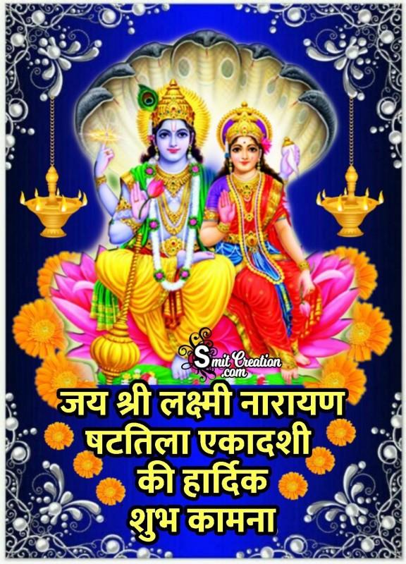 Shattila Ekadashi Hardik shubhkamna Lakshmi Narayan Photo