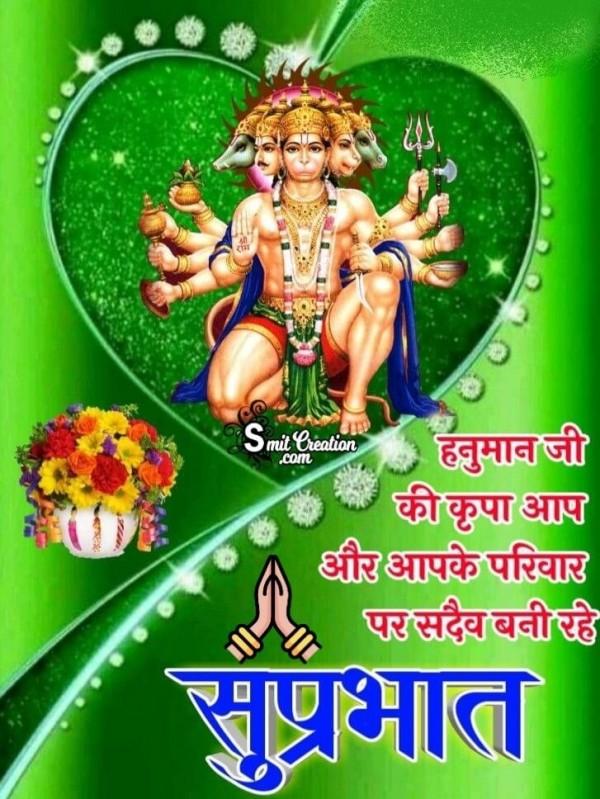 Suprabhat Hanuman Ji Ki Krupa