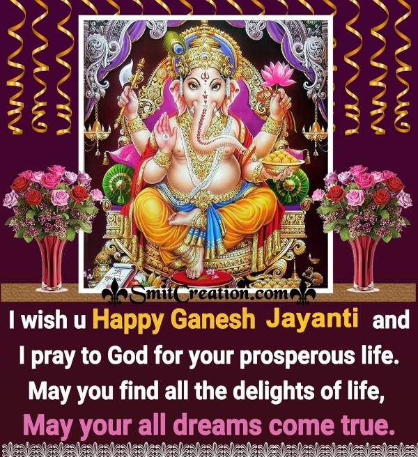 I Wish You A Happy Ganesh Jayanti