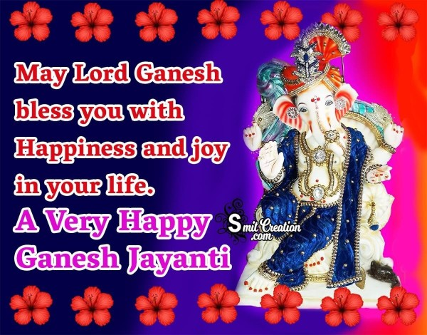 A Very Happy Ganesh Jayanti