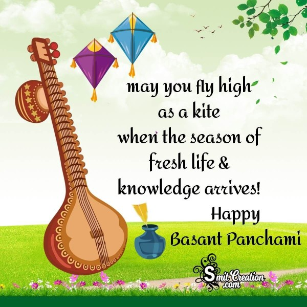 Happy Vasant Panchami Wishes For Everyone