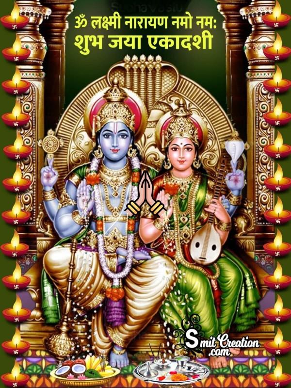 Shubh Jaya Ekadashi Om Lakshmi Narayan