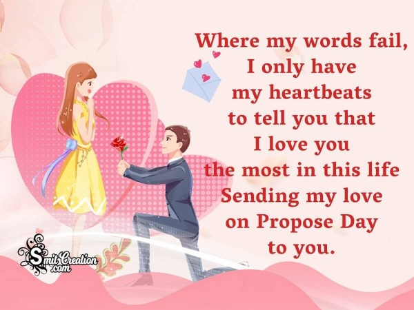 Propose Day Message To My Love