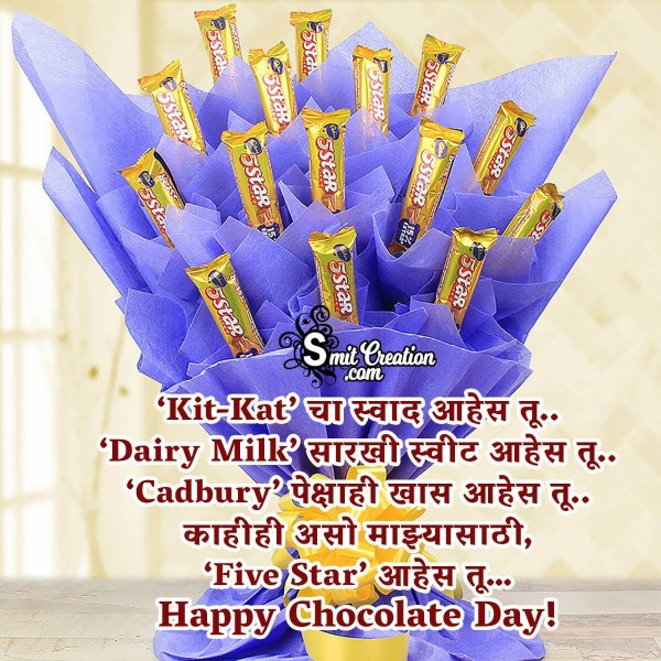 Chocolate Day Message In Marathi