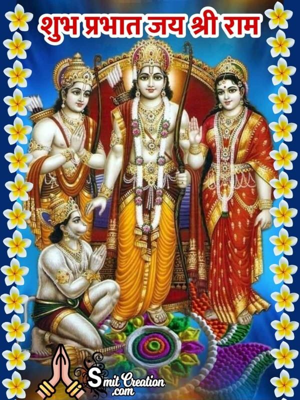 Shubh Prabhat Jai Shri Ram