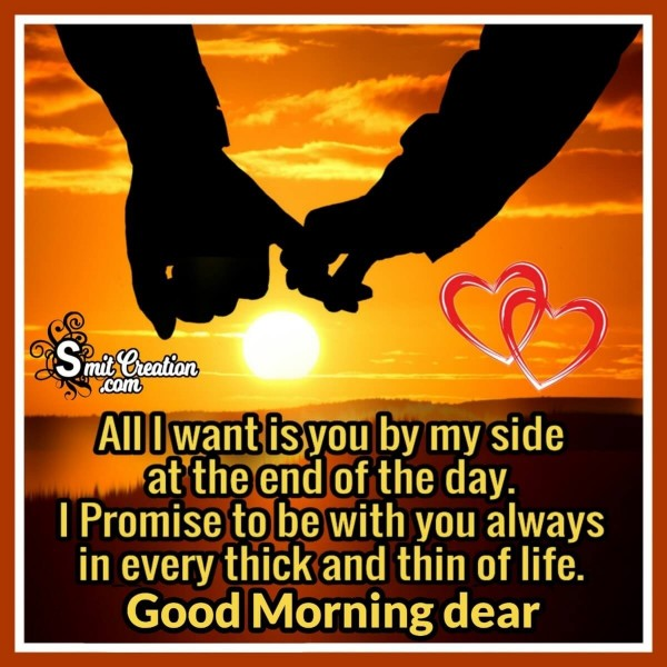 Good Morning Promise To Be With You Always