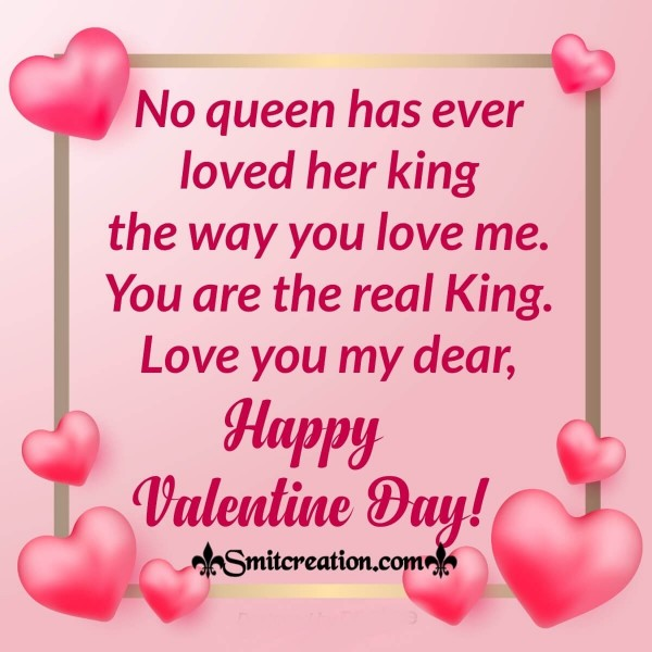 Happy Valentine Day Image For Her