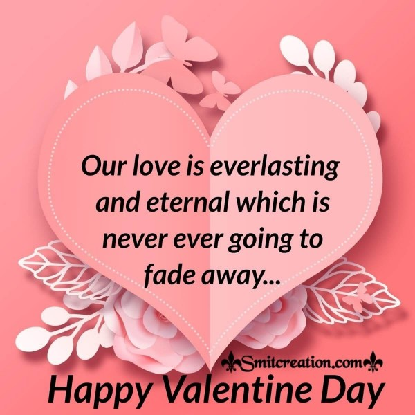 Happy Valentine Day Image For Husband/Wife
