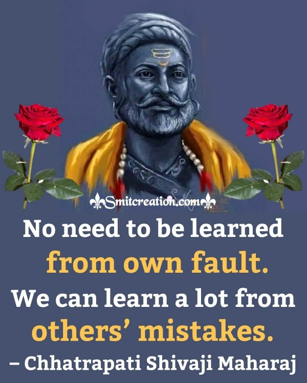 10 Best Chhatrapati Shivaji Maharaj Quotes