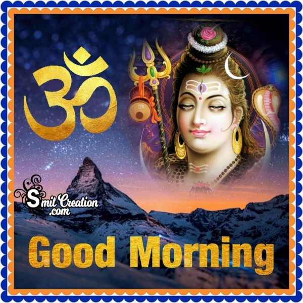Om Shiva Good Morning Card