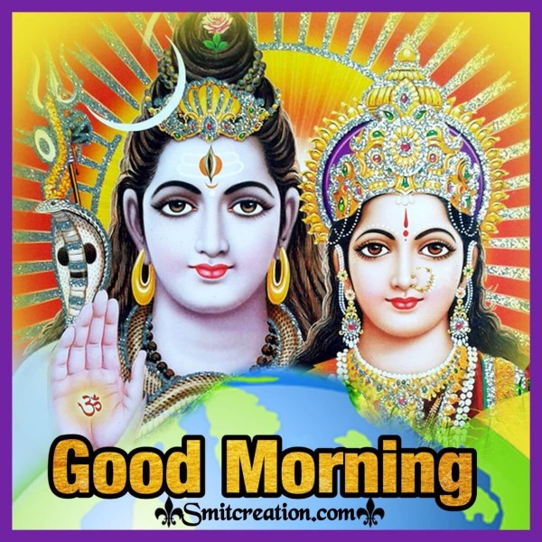 Shiv Parvati Good Morning Image