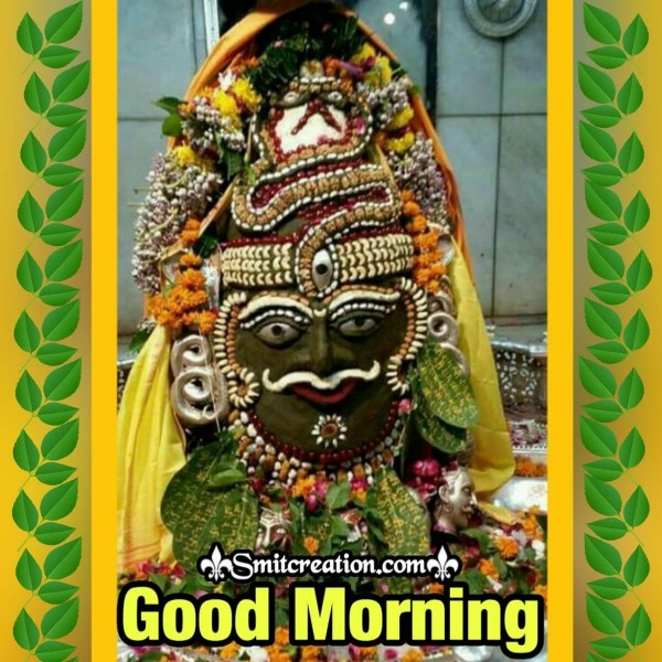 Good Morning Mahakal