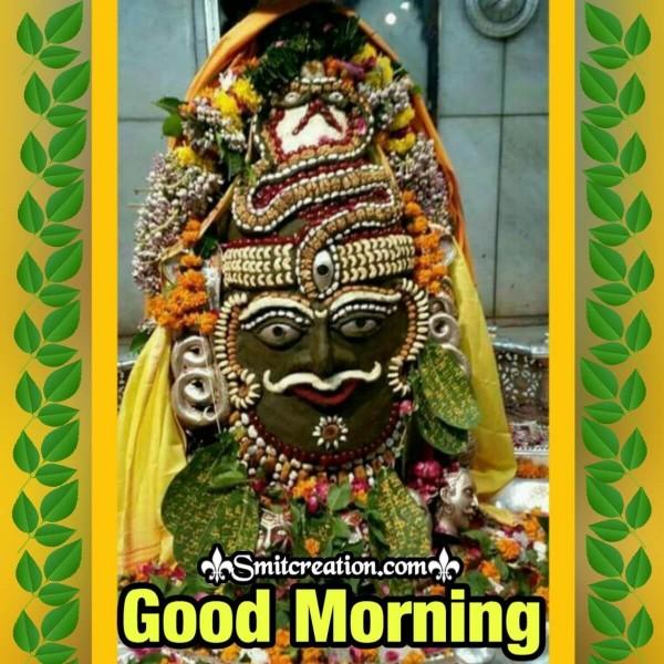 Good Morning Mahakal