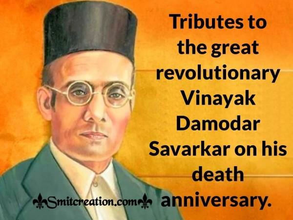 Tributes To Vinayak Damodar Savarkar