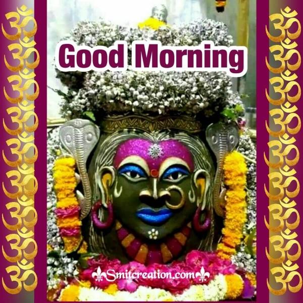 Good Morning Mahakal Image