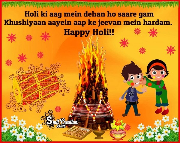 Happy Holi Blessing Card