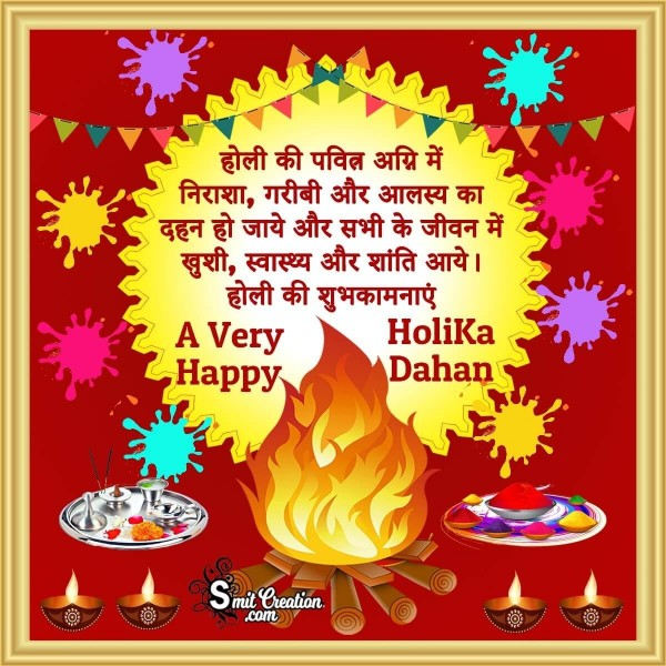 A Very Happy Holika Dahan Hindi Wishes