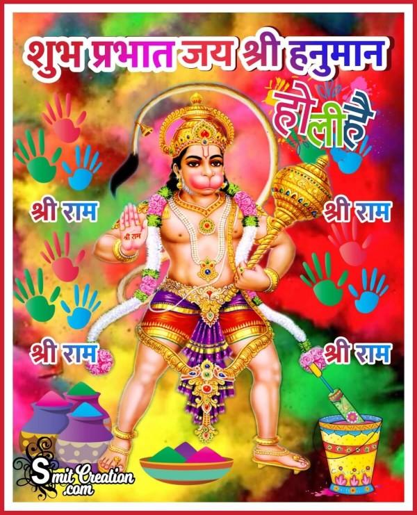 Shubh Prabhat Jai Shri Hanuman Holi Hai