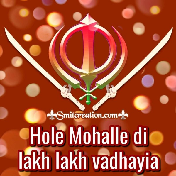 Hole Mohalle Di Lakh Lakh Vadhayia