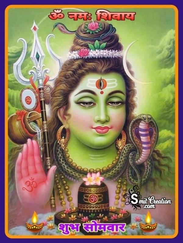Om Namah Shivay Shubh Somvar