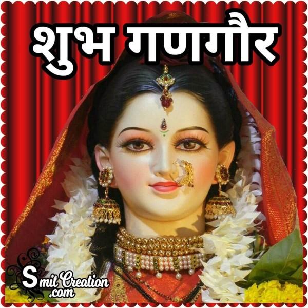 Shubh Gangaur