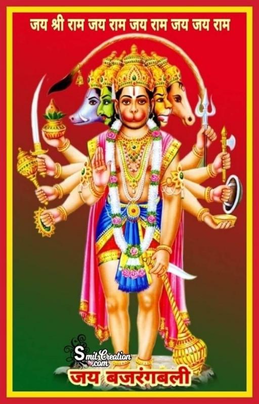 Jai Bajrangbali Panchmukhi Hanuman