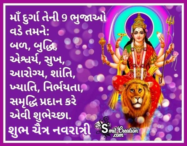 Shubh Chaitra Navratri Gujarati Blessing