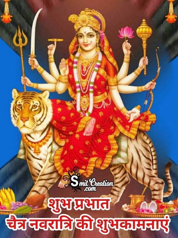 Shubh Prabhat Chaitra Navratri Ki Shubhkamnaye