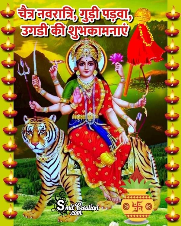 Chaitra Navratri Gudi Padwa Ugadi Ki Shubhkamnaye