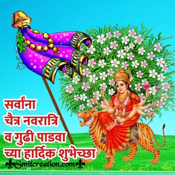 Chaitra Navratri Va Gudi Padwa Chya Hardik Shubhechha
