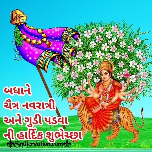Chaitra Navratri Ane Gudi Padwa Ni Hardik Shubhechha