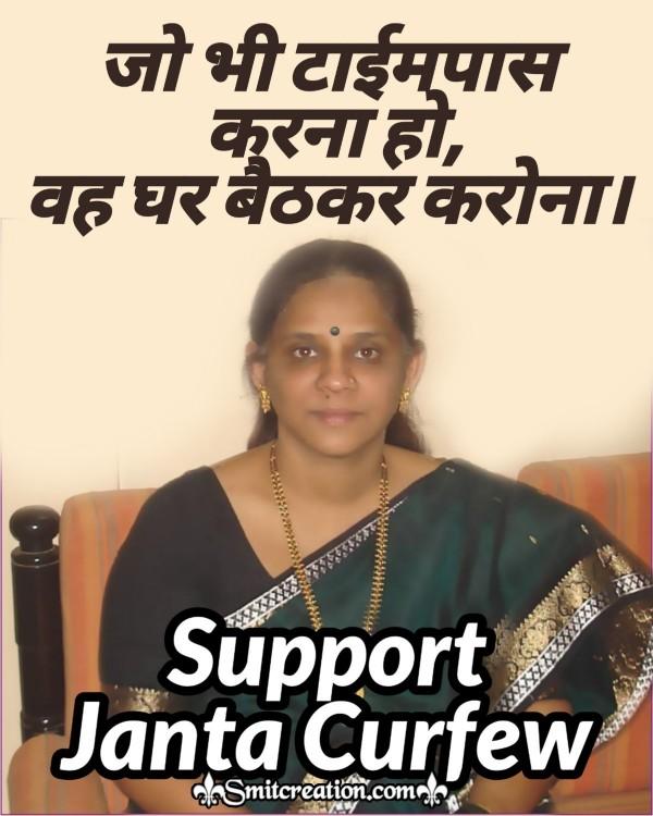 Support Janta Curfew
