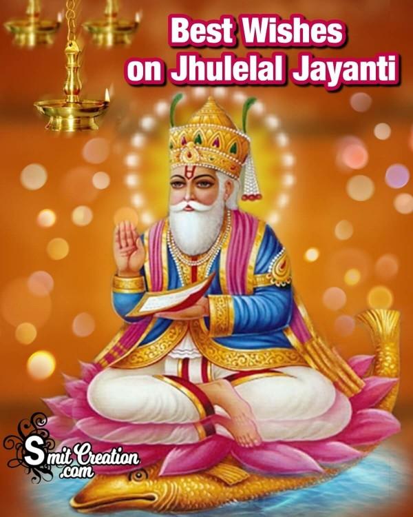 Best Wishes On Jhulelal Jayanti