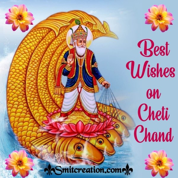 Best Wishes On Cheti Chand
