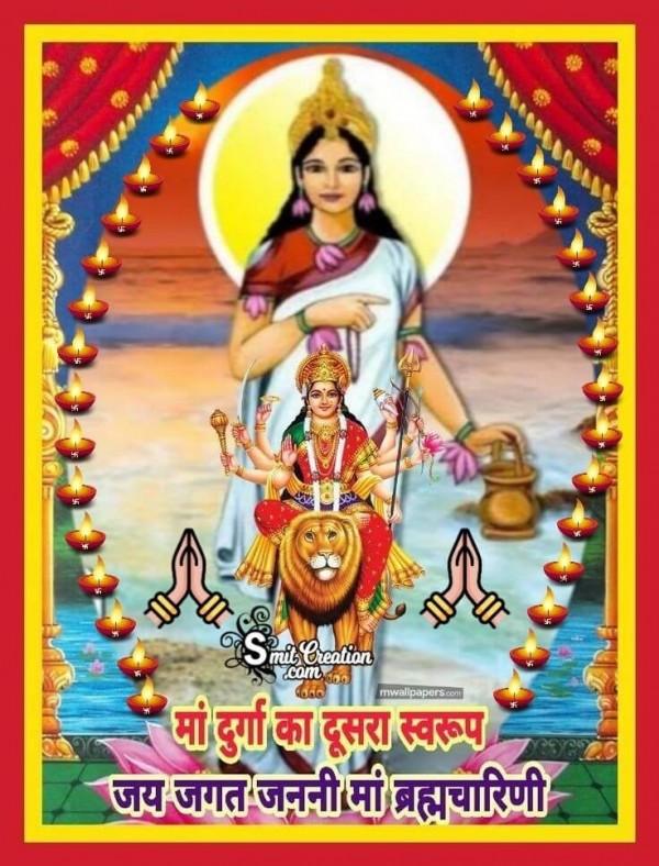 Jai Jagat Janani Maa Brahmacharini