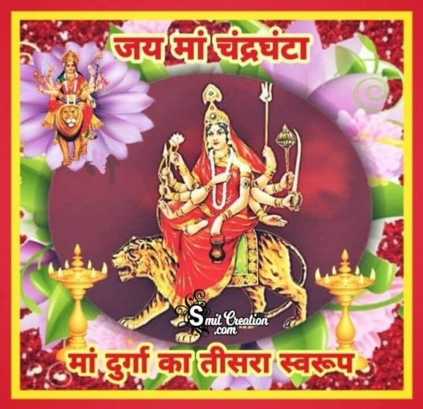 Maa Durga Ka Tisra Swaroop Maa Chandraghanta
