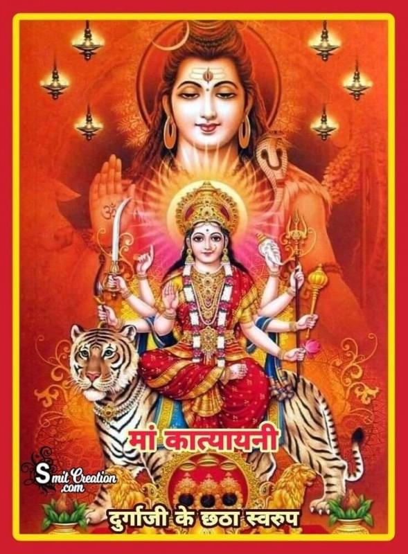 Maa Durga Ka Chhatha Swaroop Maa Katyayni