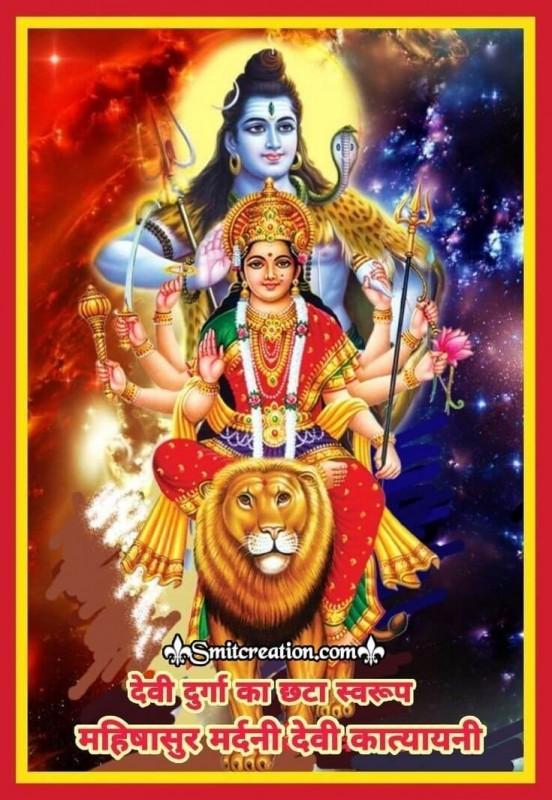 Devi Durga Ka Chhatha Swaroop Devi Katyayni
