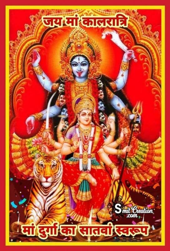 Maa Durga Ka Satva Swaroop Maa Kalratri