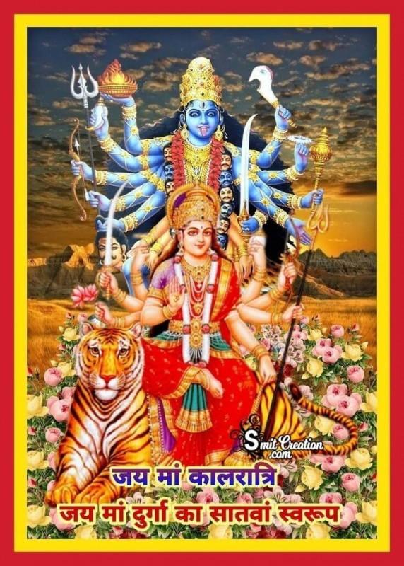 Devi Durga Ka Satva Swaroop Devi Kalratri
