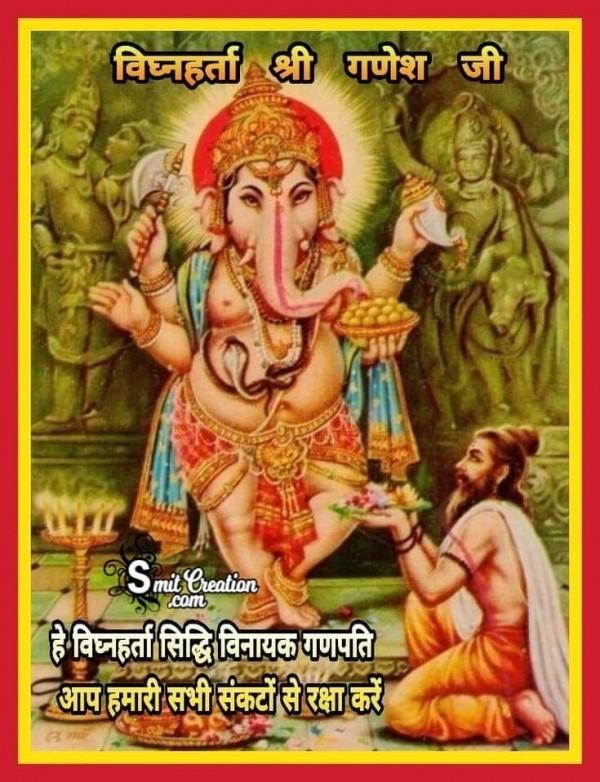 Vighnharta Shri Ganesh Ji