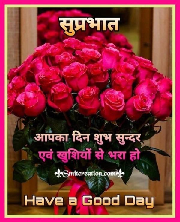 Suprabhat Rose Bouquet