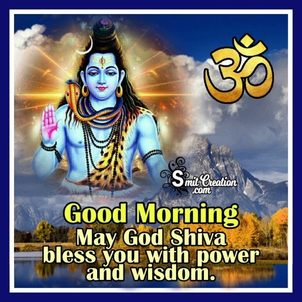 Good Morning Shiva Blessings