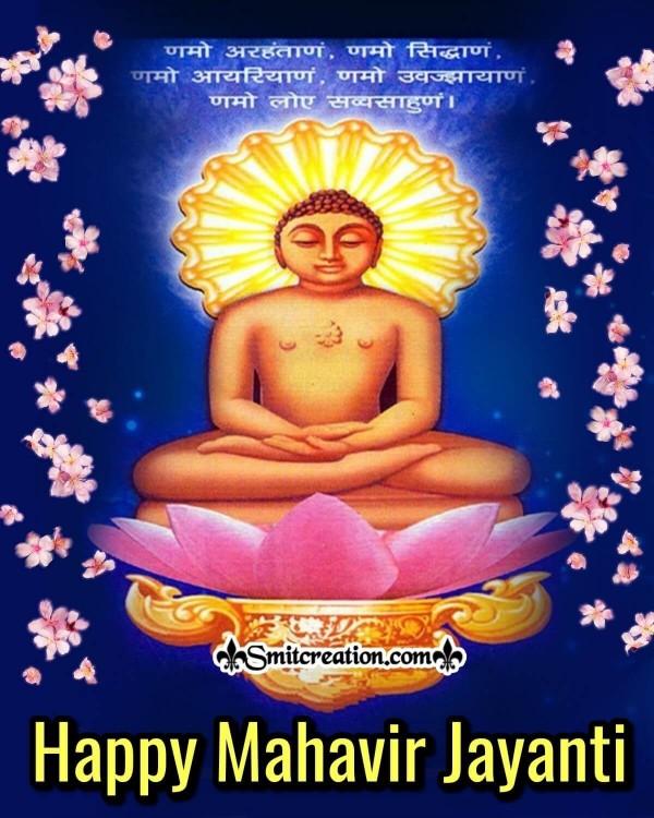 Happy Mahavir Jayanti Image