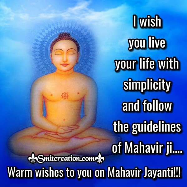 Happy Mahavir Jayanti Wish