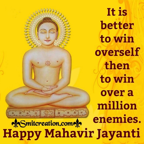 Happy Mahavir Jayanti Quote
