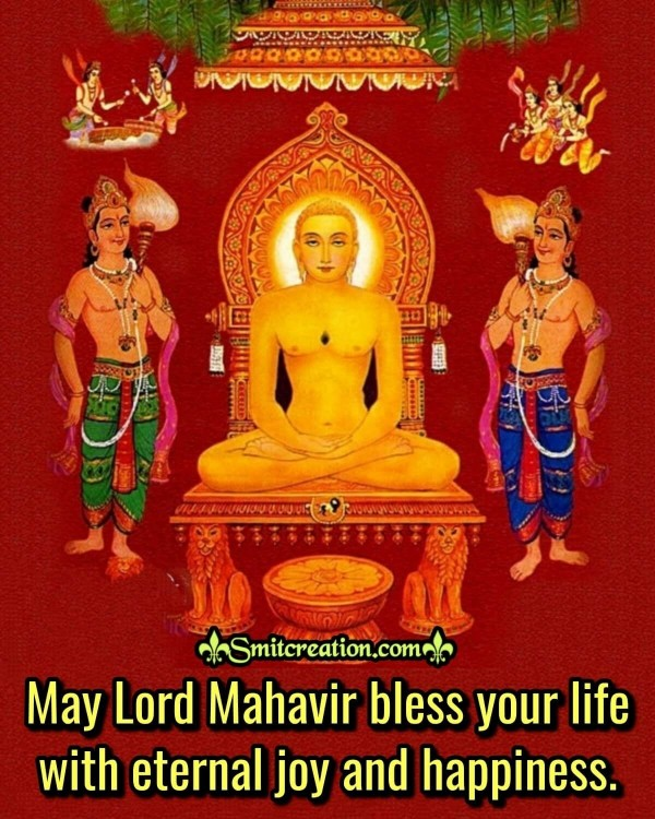 Happy Mahavir Jayanti Blessing