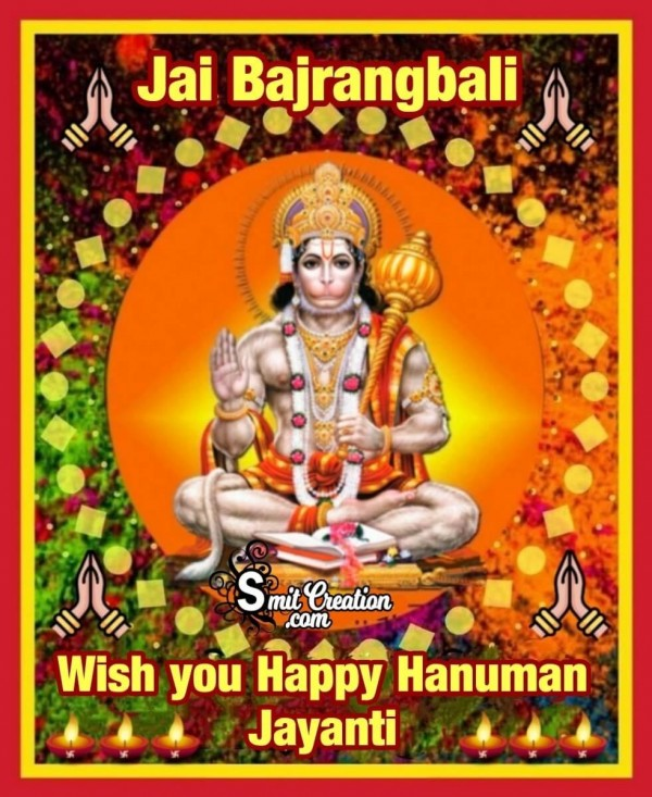 Wish You Happy Hanuman Jayanti